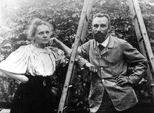 玛丽·居里和皮埃尔·居里