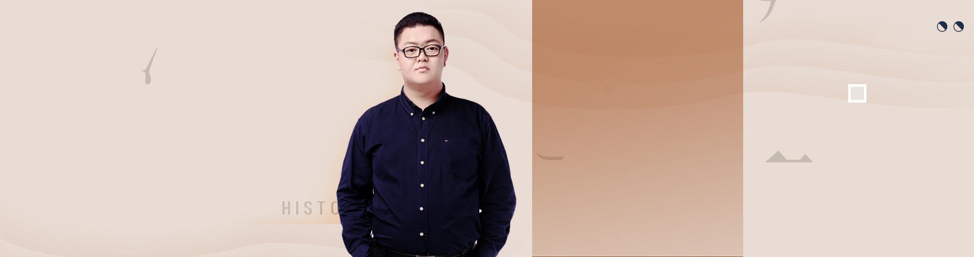 王一珉谈中国近现代史(第三季)【回放】