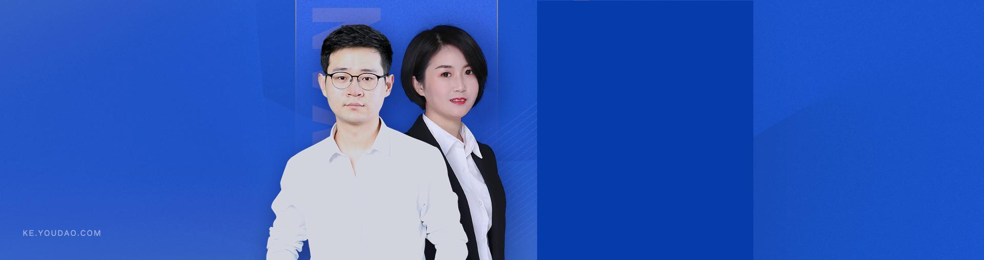 【半年速成】2021考研管综领学2班(加微信领优惠:YDKS966)